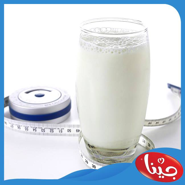 Studies have found that the consumption of milk products is associated with reduced risk of obesity