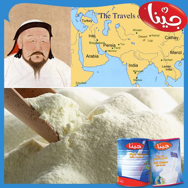 Quoted traveler Marco Polo forces Tatars (Mongols) were sun-dried milk an they first used the powdered milk